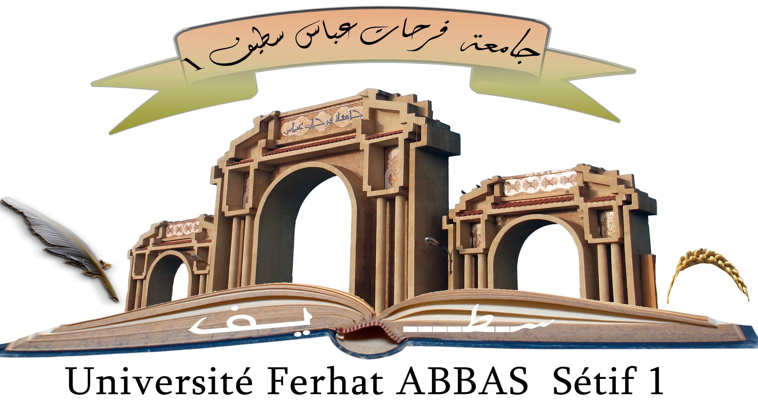 University Ferhat Abbas Sétif 1